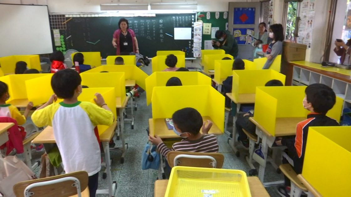when will schools reopen - photo #27